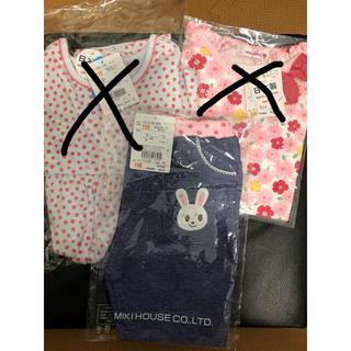 ミキハウス(mikihouse)の新品 ミキハウス ズボンのみ サイズ110 (Tシャツ/カットソー)