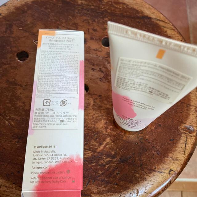 Jurlique(ジュリーク)のジュリークのハンドクリーム 新品未使用 コスメ/美容のボディケア(ハンドクリーム)の商品写真
