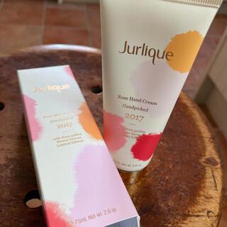 ジュリーク(Jurlique)のジュリークのハンドクリーム 新品未使用(ハンドクリーム)