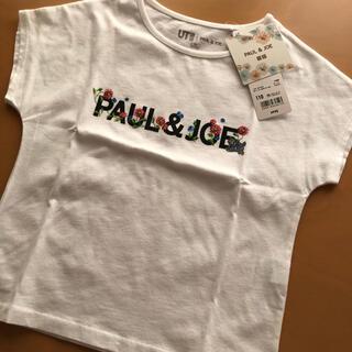 ポールアンドジョー(PAUL & JOE)のポールアンドジョー 110 コラボ商品 ユニクロ Tシャツ(Tシャツ/カットソー)