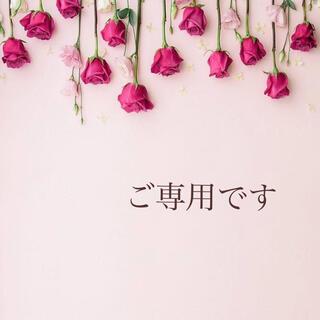 ゆうゆう様専用(ピアス)