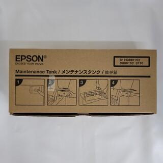 エプソン(EPSON)のしろさん様専用 EPSON 純正メンテナンスタンク PXMT2(オフィス用品一般)