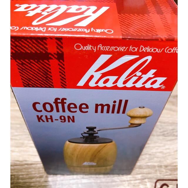 CARITA(カリタ)の新品未使用品 カリタ コーヒーミル 手動式豆挽き 木製 インテリア/住まい/日用品のキッチン/食器(その他)の商品写真
