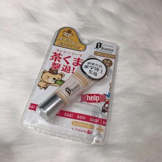 【新品未使用】ゼロクマコンシーラー02 K-パレット