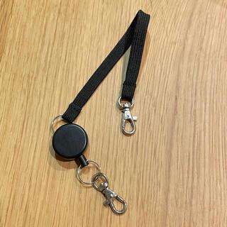 ムジルシリョウヒン(MUJI (無印良品))の無印良品 カードケース用 リール付きストラップ(パスケース/IDカードホルダー)