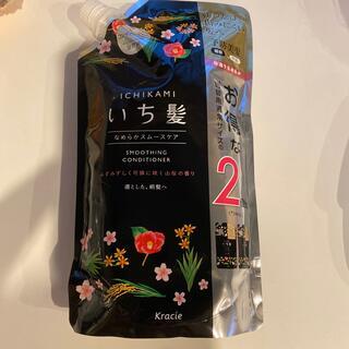 イチカミ(いち髪)のいち髪 なめらかスムースケア コンディショナー 詰替用 2回分(680g)(コンディショナー/リンス)