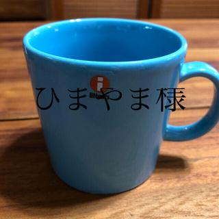 イッタラ(iittala)のiittala マグカップ ターコイズブルー(グラス/カップ)