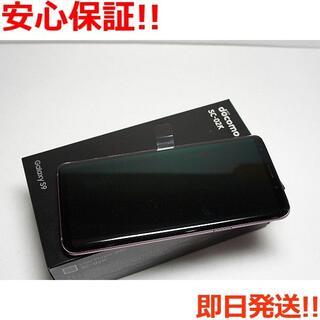 サムスン(SAMSUNG)の新品 SC-02K パープル 本体 白ロム (スマートフォン本体)