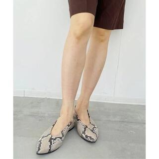 アパルトモンドゥーズィエムクラス(L'Appartement DEUXIEME CLASSE)の新品 BRENTA/ブレンタ Python Ballet shoes 38(ローファー/革靴)