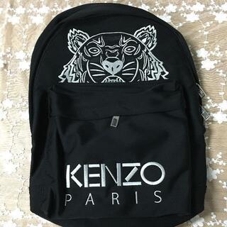 ケンゾー(KENZO)のケンゾー KENZO リュックバッグZ0302(ショルダーバッグ)