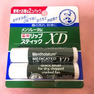 ロート製薬 - メンソレータム リップクリーム 薬用リップスティックXD  2本 x 1セット