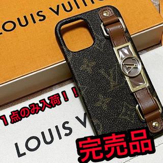 ルイヴィトン(LOUIS VUITTON)の【早い者勝ち】【希少】★ルイヴィトン iPhoneケース / 12・12 PRO(iPhoneケース)