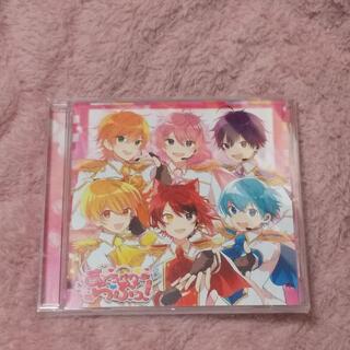 すとぷり CD(ボーカロイド)