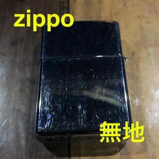 ジッポー(ZIPPO)のzippo ジッポ 無地(タバコグッズ)