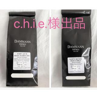専用 2袋セット ダマンフレール グールース 7パフューム 紅茶(茶)