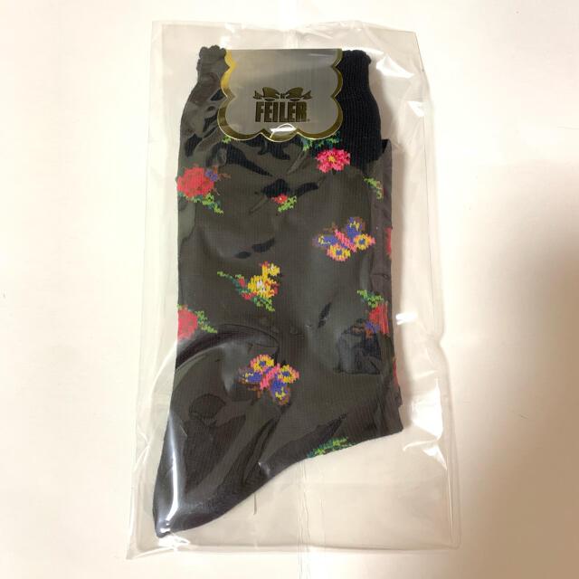 FEILER(フェイラー)のフェイラー FEILER ハイジ レディース靴下 ソックス レディースのレッグウェア(ソックス)の商品写真