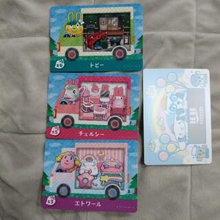 ニンテンドースイッチ(Nintendo Switch)の3枚セット☆amiibo☆アミーボカード☆サンリオ☆NintendoSwitch(その他)