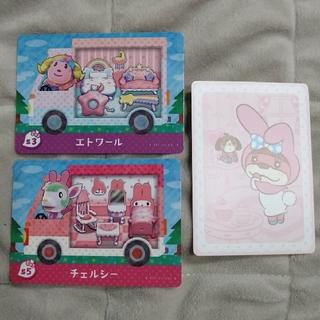 ニンテンドースイッチ(Nintendo Switch)の2枚セット☆amiibo☆アミーボカード☆サンリオ☆NintendoSwitch(その他)
