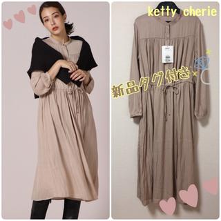 ketty - ◆安心のロング丈◆新品タグ付き☺︎ケティシェリー/ストライプサテンワンピース
