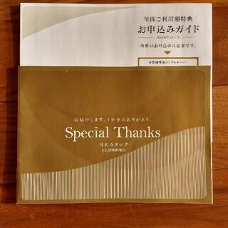 エヌティティドコモ(NTTdocomo)のdocomo dカード年間利用特典 クーポン 22000円分(その他)