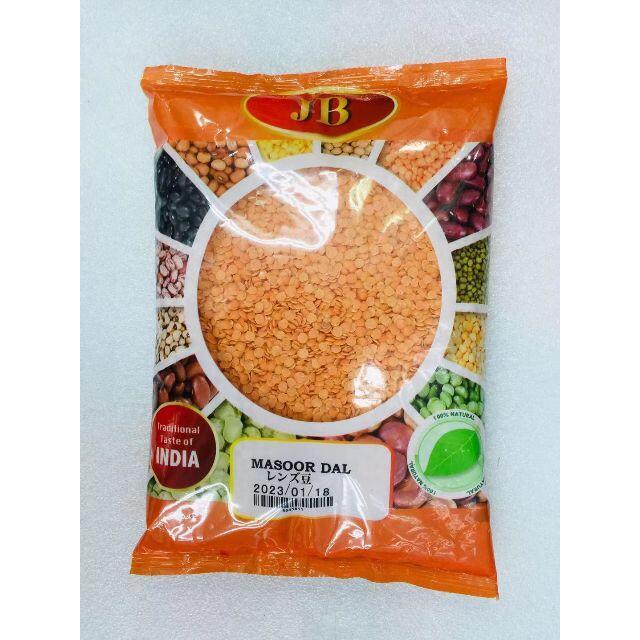 レンズ豆 レッドレンティル マスールダル 1㎏ 送料無料 食品/飲料/酒の食品(野菜)の商品写真