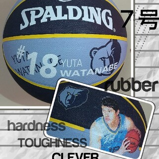 SPALDING - バスケットボール 7号 スポルディング 新品 未使用