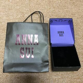 アナスイ(ANNA SUI)のANNA SUI アナスイ ジュエリーケース ショップ袋(ショップ袋)