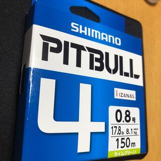SHIMANO - シマノ ピットブル peライン  0.8号 150m ライムグリーン 汎用