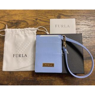 Furla - フルラ パスケース ブルー♡新品