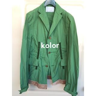 kolor - kolor カラー ジャケット