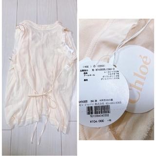 クロエ(Chloe)の新品♡Chloe♡クロエノースリーブブラウス♡シルクフリルリボン(シャツ/ブラウス(半袖/袖なし))