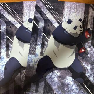 呪術廻戦 クリアファイル(クリアファイル)