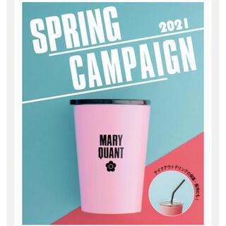 マリークワント(MARY QUANT)の新品未使用 MARY QUANT マリークワント サーモタンブラー(タンブラー)
