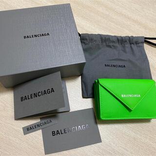 Balenciaga - 【正規品】BALENCIAGA ミニ財布