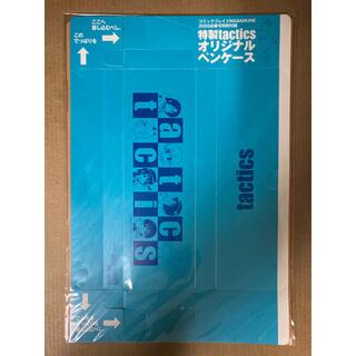tactics 特製ペンケース&クリアファイル コミックブレイドMASAMUNE(クリアファイル)