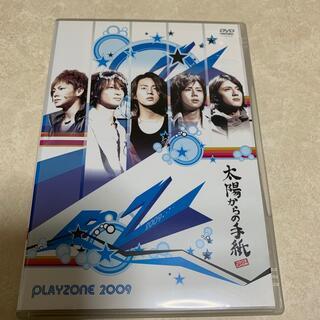 Kis-My-Ft2 - PLAYZONE2009 太陽からの手紙 DVD