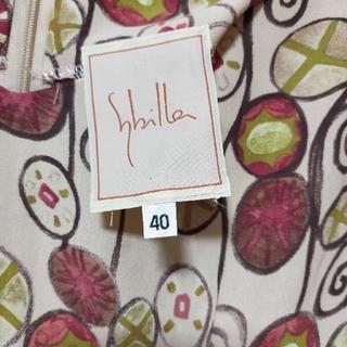 シビラ(Sybilla)のSybilla90年代マーメイドワンピース(ロングワンピース/マキシワンピース)