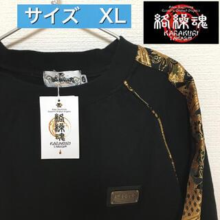 カラクリタマシイ(絡繰魂)の127様 専用(Tシャツ/カットソー(半袖/袖なし))