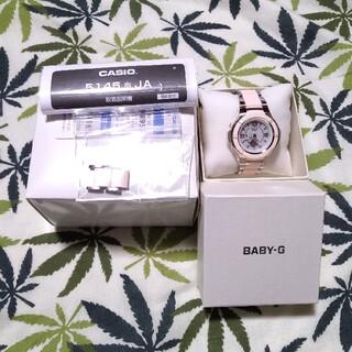 ベビージー(Baby-G)の電波ソーラー 腕時計 CASIO Baby-G bga-1250c 薄いピンク(腕時計)