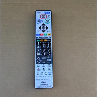 ミツビシ(三菱)の三菱電機 テレビリモコン RL19101(その他)