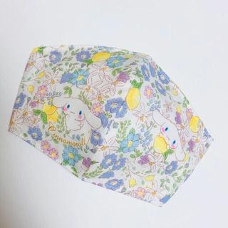 26-5 レモンホワイト 子ども立体インナーマスク(外出用品)