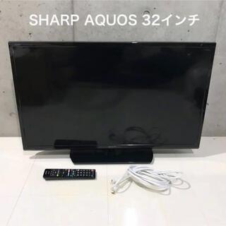 SHARP - SHARP AQUOS LC-32H30 2016年製 テレビ