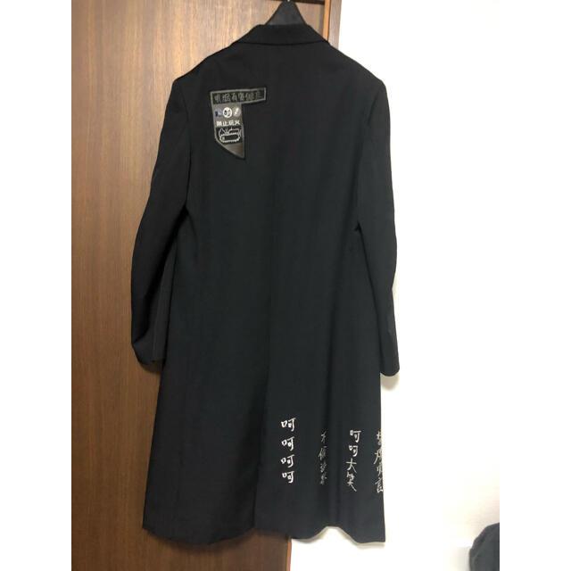 Yohji Yamamoto(ヨウジヤマモト)のヨウジヤマモト 20AW リバーシブルロングジャケット メンズのジャケット/アウター(チェスターコート)の商品写真