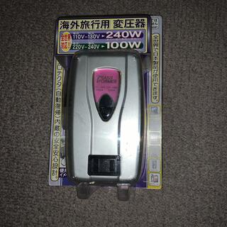 Kashimura - カシムラ 変圧器