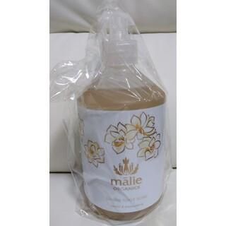 マリエオーガニクス(Malie Organics)のマリエオーガニック ハンドソープ ピカケ(ボディソープ/石鹸)