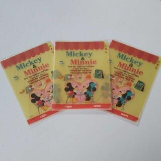 ディズニー(Disney)のミッキー クリアファイル 第一生命(クリアファイル)