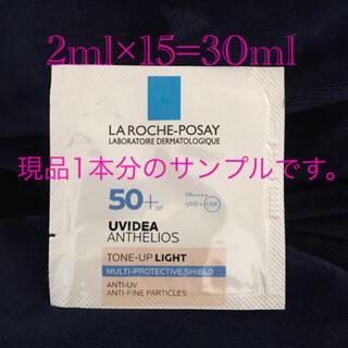 ラロッシュポゼ(LA ROCHE-POSAY)のラロッシュポゼ トーンアップ サンプル 2ml×15(化粧下地)