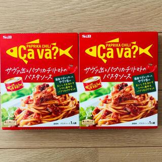 サヴァ缶とパプリカチリトマトのパスタソース 2箱(レトルト食品)
