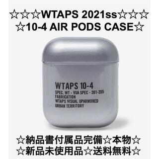 W)taps - 納品書付☆新品送料無料☆WTAPS 21ss 10-4 AIR POD CASE