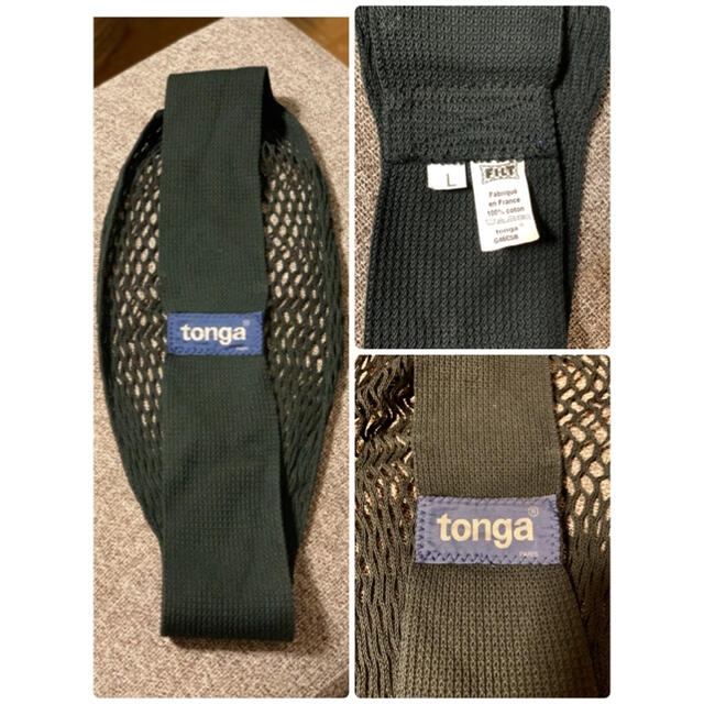 tonga(トンガ)のtonga 抱っこひも キッズ/ベビー/マタニティの外出/移動用品(抱っこひも/おんぶひも)の商品写真